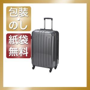 内祝い 快気祝い お返し 出産祝い 結婚祝い キャリーバッグ スーツケース スーツケース  カーボンブラック|giftstyle