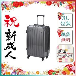 ハロウィン プレゼント 2019 キャリーバッグ スーツケース スーツケース  カーボンブラック|giftstyle