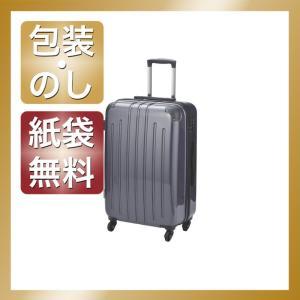 内祝い 快気祝い お返し 出産祝い 結婚祝い キャリーバッグ スーツケース スーツケース  カーボンネイビー|giftstyle