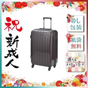 ハロウィン プレゼント 2019 キャリーバッグ スーツケース スーツケース  カーボンワイン|giftstyle