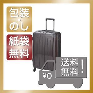 内祝い 快気祝い お返し 出産祝い 結婚祝い キャリーバッグ スーツケース スーツケース  カーボンワイン|giftstyle