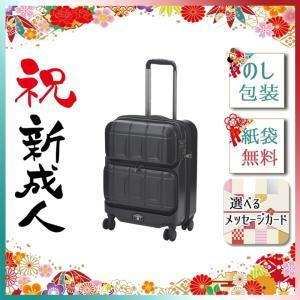 ハロウィン プレゼント 2019 キャリーバッグ スーツケース スーツケース  マットブラック|giftstyle