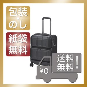 内祝い 快気祝い お返し 出産祝い 結婚祝い キャリーバッグ スーツケース スーツケース  マットブラック|giftstyle