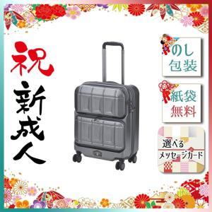 ハロウィン プレゼント 2019 キャリーバッグ スーツケース スーツケース  マットブラッシュブラック|giftstyle