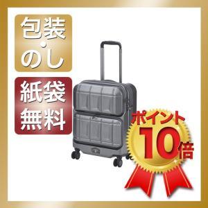内祝い 快気祝い お返し 出産祝い 結婚祝い キャリーバッグ スーツケース スーツケース  マットブラッシュブラック|giftstyle