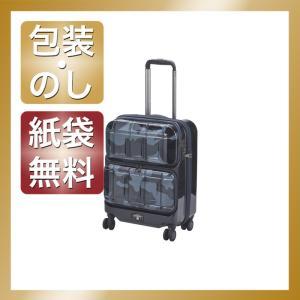 内祝い 快気祝い お返し 出産祝い 結婚祝い キャリーバッグ スーツケース スーツケース  ネイビーカモフラージュ|giftstyle
