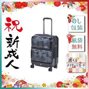 ハロウィン プレゼント 2019 キャリーバッグ スーツケース スーツケース  ネイビーカモフラージュ|giftstyle