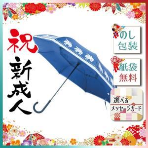 ハロウィン プレゼント 2019 レディース雨傘 二重傘 サーカス×moz インディゴ|giftstyle
