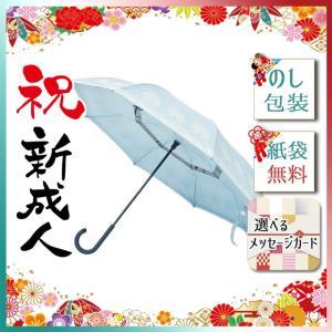 ハロウィン プレゼント 2019 レディース雨傘 二重傘 サーカス×moz スノーナイト|giftstyle