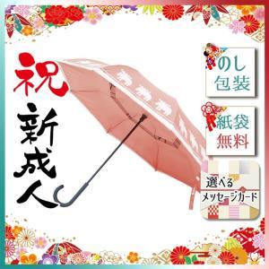ハロウィン プレゼント 2019 レディース雨傘 二重傘 サーカス×moz スカーレット|giftstyle