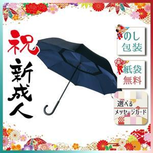 ハロウィン プレゼント 2019 レディース雨傘 二重傘 サーカス ネイビー×ブラック|giftstyle