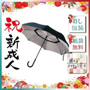 ハロウィン プレゼント 2019 レディース雨傘 二重傘 サーカス ベージュ×ブラック|giftstyle