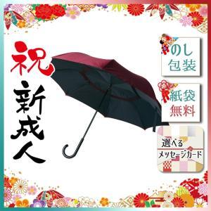 ハロウィン プレゼント 2019 レディース雨傘 二重傘 サーカス ブラック×レッド|giftstyle