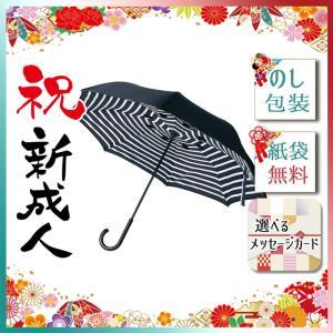 ハロウィン プレゼント 2019 レディース雨傘 二重傘 サーカス ストライプ×ブラック|giftstyle
