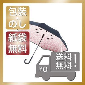 内祝い 快気祝い お返し 出産祝い 結婚祝い レディース雨傘 二重傘 サーカス アプリコット×ブラック|giftstyle