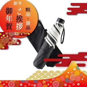 体育祭 運動会 賞品 景品 粗品 参加賞 傘 耐風式軽量ミニ傘 黒|giftstyle