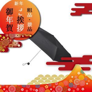 体育祭 運動会 賞品 景品 粗品 参加賞 傘 UV晴雨兼用大寸耐風式軽量ミニ傘|giftstyle