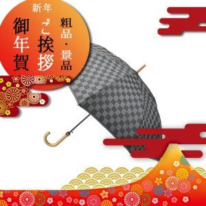 体育祭 運動会 賞品 景品 粗品 参加賞 メンズ雨傘 リフレクター男女兼用ジャンプ傘 黒|giftstyle