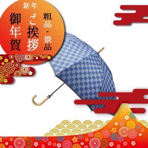 体育祭 運動会 賞品 景品 粗品 参加賞 メンズ雨傘 リフレクター男女兼用ジャンプ傘 紺|giftstyle
