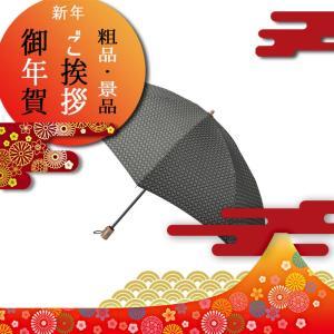 体育祭 運動会 賞品 景品 粗品 参加賞 傘 ギャツビー 折傘 ロゴプリント総柄|giftstyle