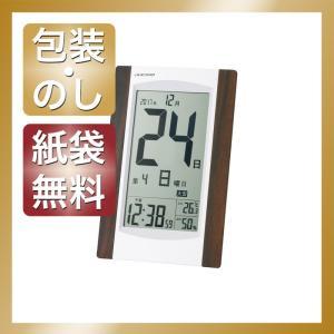 内祝い 快気祝い お返し 出産祝い 結婚祝い 置き時計 掛け時計 デジタル日めくり電波時計|giftstyle
