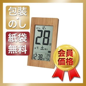 内祝い 快気祝い お返し 出産祝い 結婚祝い 置き時計 掛け時計 竹の日めくり電波時計|giftstyle