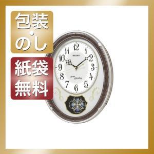 内祝い 快気祝い お返し 出産祝い 結婚祝い 掛け時計 壁掛け時計 セイコー ウエーブシンフォニー 電波正時メロディ掛時計|giftstyle