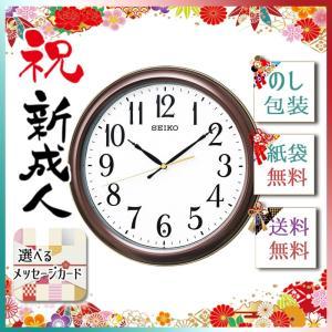 七五三 お祝い お返し 内祝 2019 掛け時計 壁掛け時計 セイコー 電波掛時計  茶メタリック|giftstyle
