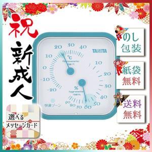 七五三 お祝い お返し 内祝 2019 温度湿度計 タニタ 温湿度計 ブルー|giftstyle