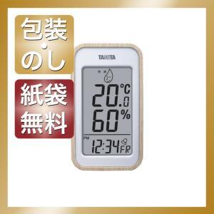 内祝い 快気祝い お返し 出産祝い 結婚祝い 温度湿度計 タニタ デジタル温湿度計 ナチュラル giftstyle
