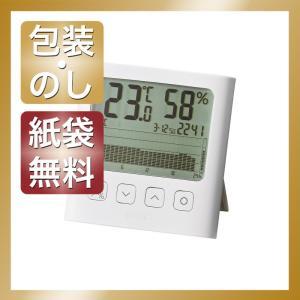 内祝い 快気祝い お返し 出産祝い 結婚祝い 温度湿度計 タニタ グラフ付きデジタル温湿度計|giftstyle