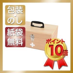 日本の職人さんがひとつひとつ丁寧に製作した木製救急箱。飽きのこないシンプルさと使い勝手のよいデザイン...