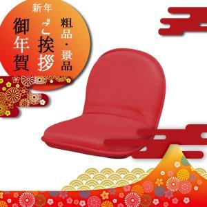体育祭 運動会 賞品 景品 粗品 参加賞 座椅子 フロアチェア レッド giftstyle
