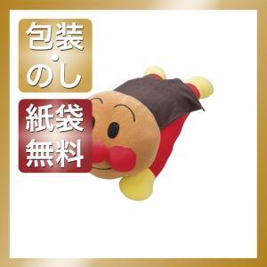 内祝い 快気祝い お返し 出産祝い 結婚祝い キャラクターグッズ 抱き枕 それいけアンパンマン 抱き枕 アンパンマン|giftstyle