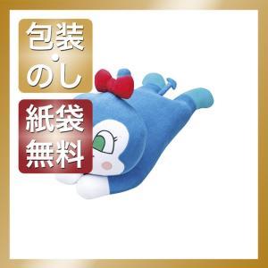 内祝い 快気祝い お返し 出産祝い 結婚祝い キャラクターグッズ 抱き枕 それいけアンパンマン 抱き枕 コキンちゃん|giftstyle