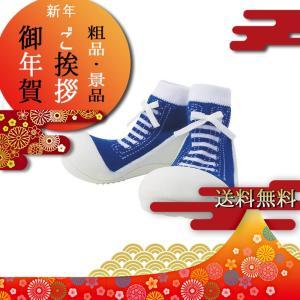 よちよち歩きの赤ちゃんをサポート!靴よりも軽い、優れもののトレーニングシューズ。生体力学に基づき、赤...