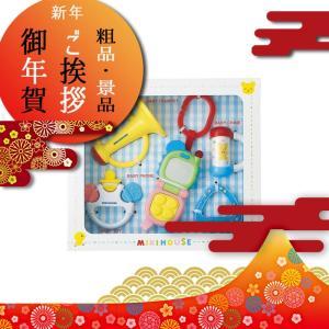 体育祭 運動会 賞品 景品 粗品 参加賞 知育玩具 ミキハウス ベビートイセット giftstyle