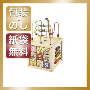 内祝い 快気祝い お返し 出産祝い 結婚祝い 知育玩具 森のあそび箱 giftstyle