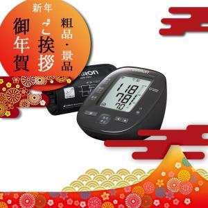 体育祭 運動会 賞品 景品 粗品 参加賞 血圧計 オムロン 上腕式血圧計 5 giftstyle