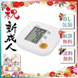 七五三 お祝い お返し 内祝 2019 血圧計 ドリテック 上腕式血圧計|giftstyle