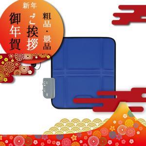 体育祭 運動会 賞品 景品 粗品 参加賞 マッサージ器 ツインバード シートマッサージャーS|giftstyle