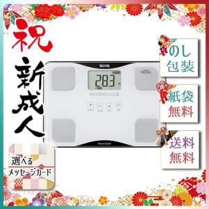 七五三 お祝い お返し 内祝 2019 体重計 タニタ 体組成計 インナースキャン|giftstyle