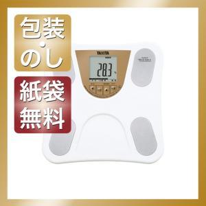 内祝い 快気祝い お返し 出産祝い 結婚祝い 体重計 タニタ 体組成計|giftstyle
