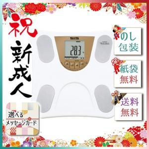 七五三 お祝い お返し 内祝 2019 体重計 タニタ 体組成計|giftstyle