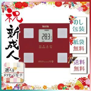 七五三 お祝い お返し 内祝 2019 体重計 タニタ 体組成計  レッド|giftstyle
