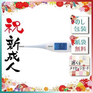 ハロウィン プレゼント 2019 体温計 タニタ 電子体温計|giftstyle