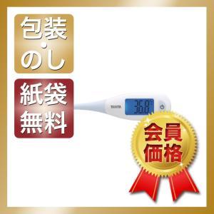 内祝い 快気祝い お返し 出産祝い 結婚祝い 体温計 タニタ 電子体温計|giftstyle