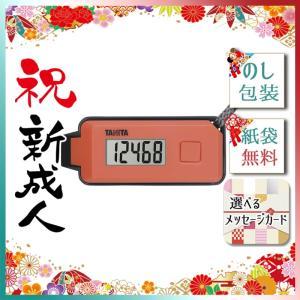 ハロウィン プレゼント 2019 歩数計 タニタ 3Dセンサー搭載歩数計 歩イッスル オレンジ|giftstyle