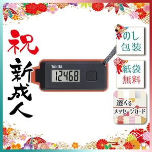 ハロウィン プレゼント 2019 歩数計 タニタ 3Dセンサー搭載歩数計 歩イッスル ブラック|giftstyle