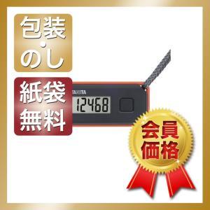 内祝い 快気祝い お返し 出産祝い 結婚祝い 歩数計 タニタ 3Dセンサー搭載歩数計 歩イッスル ブラック|giftstyle
